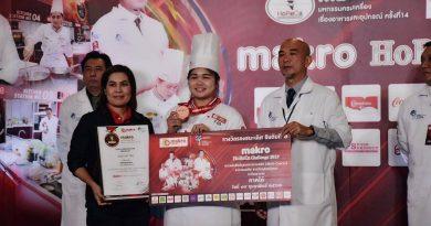 น้องน้ำ ตัวแทนภาคใต้การแข่งขันทำอาหาร Makro HoReCa Challenge 2019